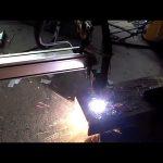 1530 дешевые автоматические портативные машины плазменной резки с чпу