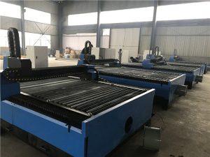 Китай листового металла пластины плазменной резки с чпу / плазменной резки 1325 для нержавеющей стали
