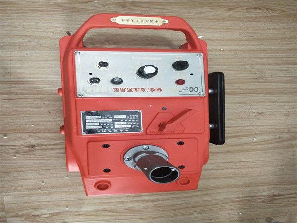 CG2-11D Auto type pipe cutting machine
