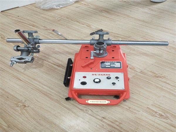 CG2-11DG труборезный станок с аккумулятором