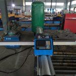 автомат для резки газа cnc дешевой цены портативный для металлического листа