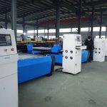автомат для резки листового металла / плазменной резки с чпу дешево 1325 цена
