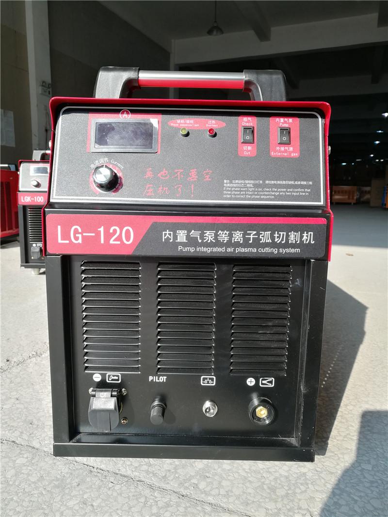 Плазменный инвертор Воздушный плазменный резак