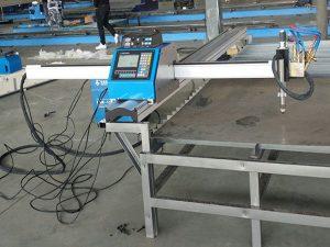 Портативный станок плазменной резки с чпу экономическая цена металлорежущий станок