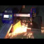 низкая стоимость мини портативный чпу трубы плазменной резки для резки металла из нержавеющей стали