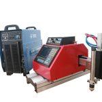 Портативный станок для резки листового металла с плазменной, газовой, газовой и газовой резки с THC